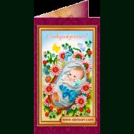 Набор-открытка вышивка бисером АО-013