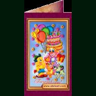 Набор-открытка вышивка бисером АО-021