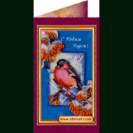 Набор-открытка вышивка бисером АО-022