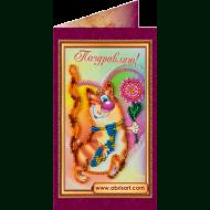 Набор-открытка вышивка бисером АО-023