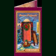Набор-открытка вышивка бисером АО-040