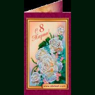 Набор-открытка вышивка бисером АО-042