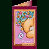 Набор-открытка вышивка бисером АО-043