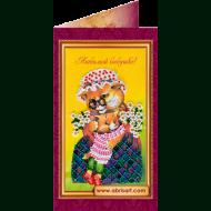 Набор-открытка вышивка бисером АО-044