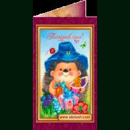 Набор-открытка вышивка бисером АО-047