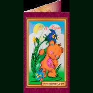 Набор-открытка вышивка бисером АО-049