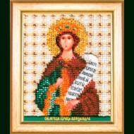 Набор для вышивки бисером иконы Б-1143