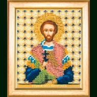 Набор для вышивки бисером иконы Б-1180
