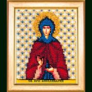 Набор для вышивки бисером иконы Б-1187