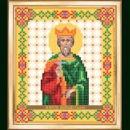 Схема вышивки бисером иконы СБИ-032
