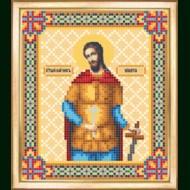 Схема вышивки бисером иконы СБИ-041