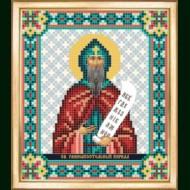 Схема вышивки бисером иконы СБИ-070