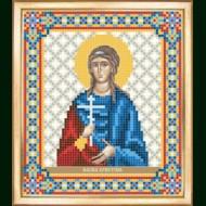 Схема вышивки бисером иконы СБИ-073