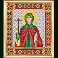 Схема вышивки бисером иконы СБИ-097