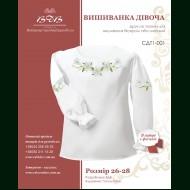 Заготовка под вышивку СДТ1-001 для девочек