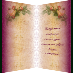 Набор-открытка вышивка бисером АО-014